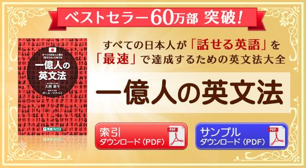 IchiokuEibunpo_topbanner2018.jpg