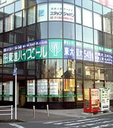 東進ハイスクール成田駅前校