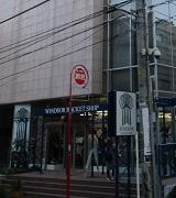 東進ハイスクール渋谷駅西口校