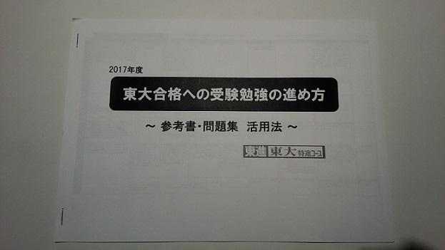DSC_1492.jpg