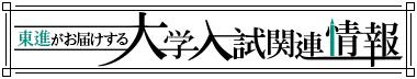 TOSHIN TIMES on Web