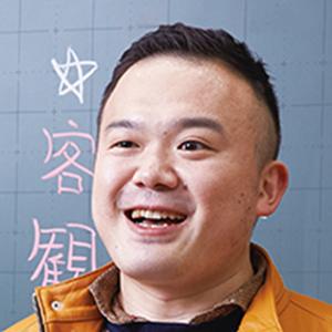 武川晋也先生