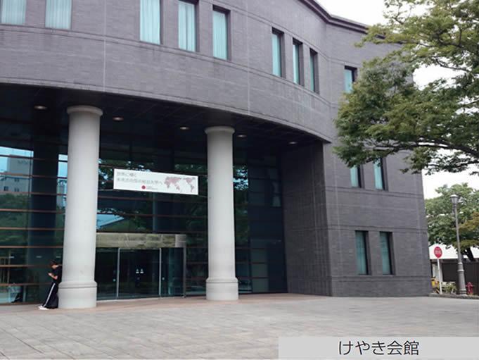 東進タイムズ(Toshin Times on Web)|千葉大学 オープンキャンパスを開催