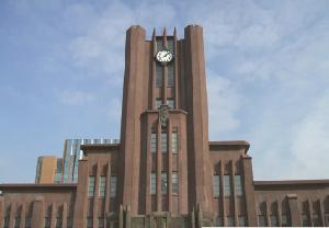 出願 状況 大学 東京