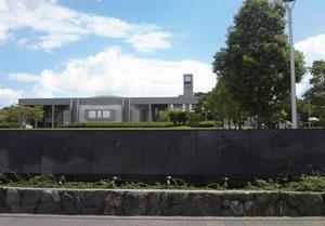 機構 大学 東海 国立