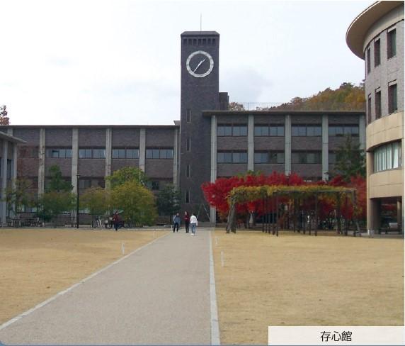 2019 立命館 キャンパス 大学 オープン